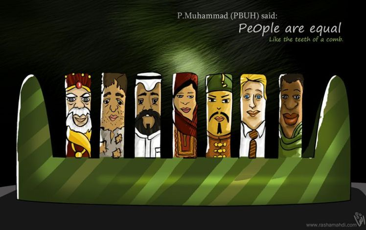 all_people_are_equal__rasha_mahdi